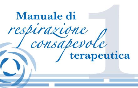 Manuale Respirazione Consapevole Terapeutica 1 - Gianluigi Giacconi